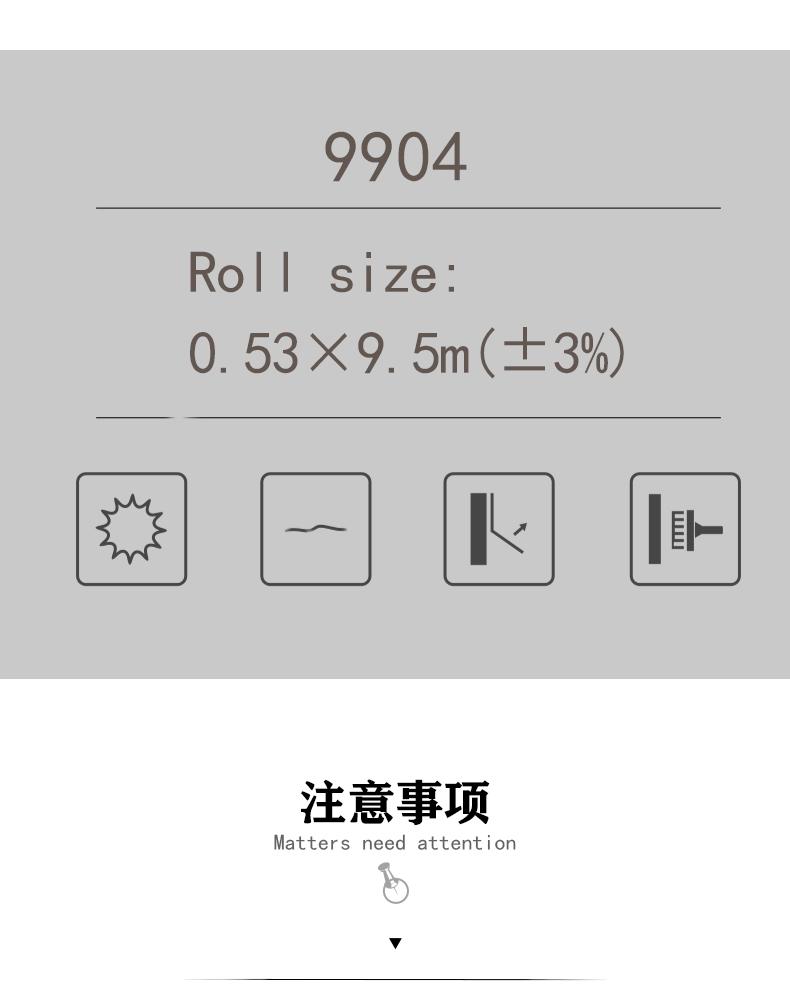 9904详情_12