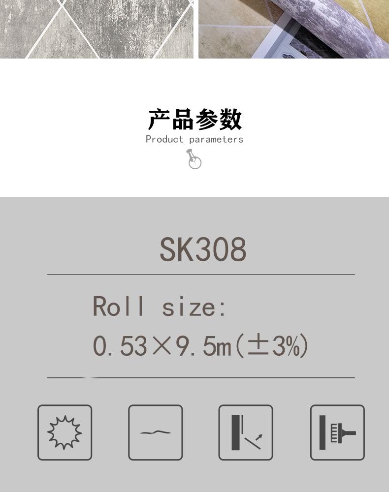 SK308详情_10